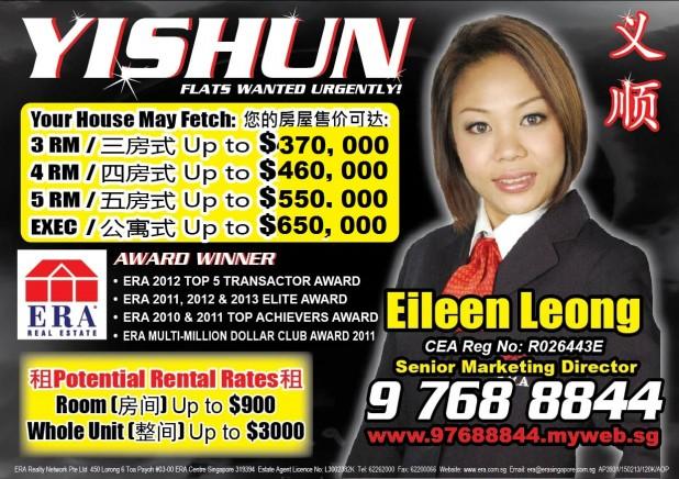 701 Yishun Avenue 5