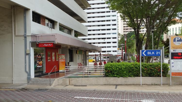 21 Ghim Moh Road