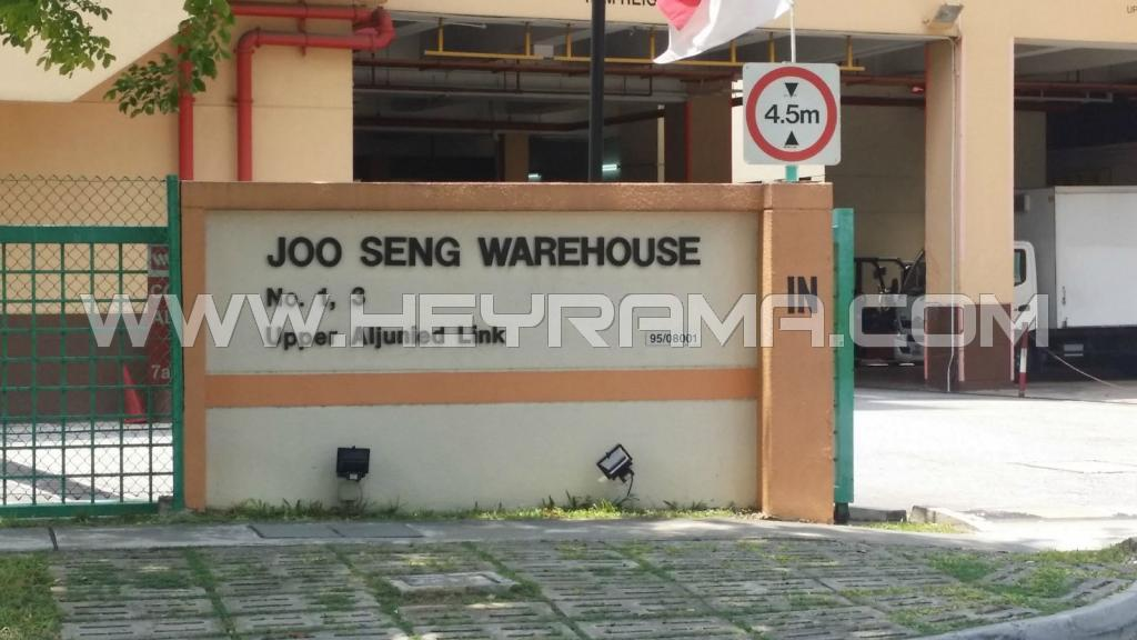 Joo Seng Warehouse