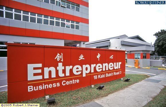 Entrepreneur Business Centre