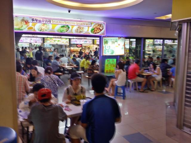 Katong Shopping Centre