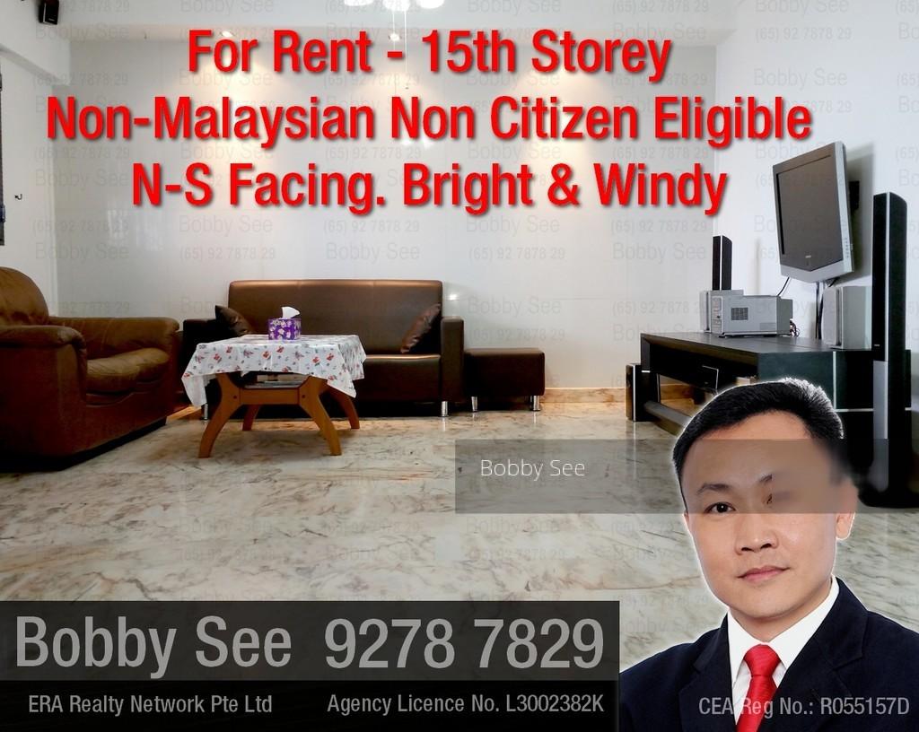 426 Jurong West Avenue 1
