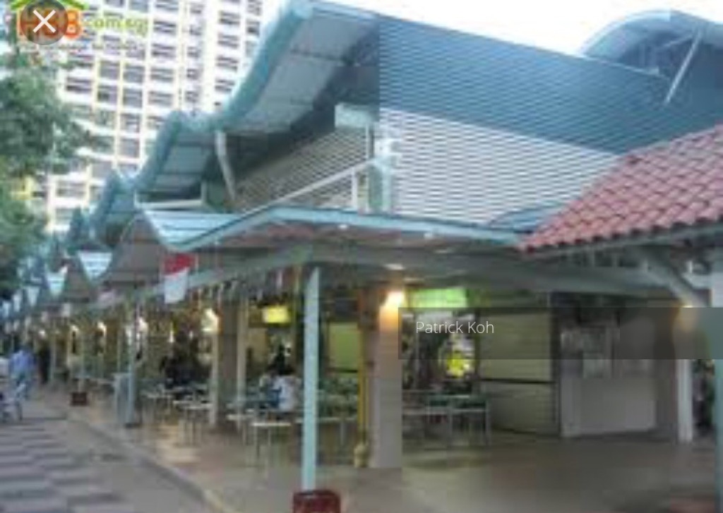Bedok North Area Office