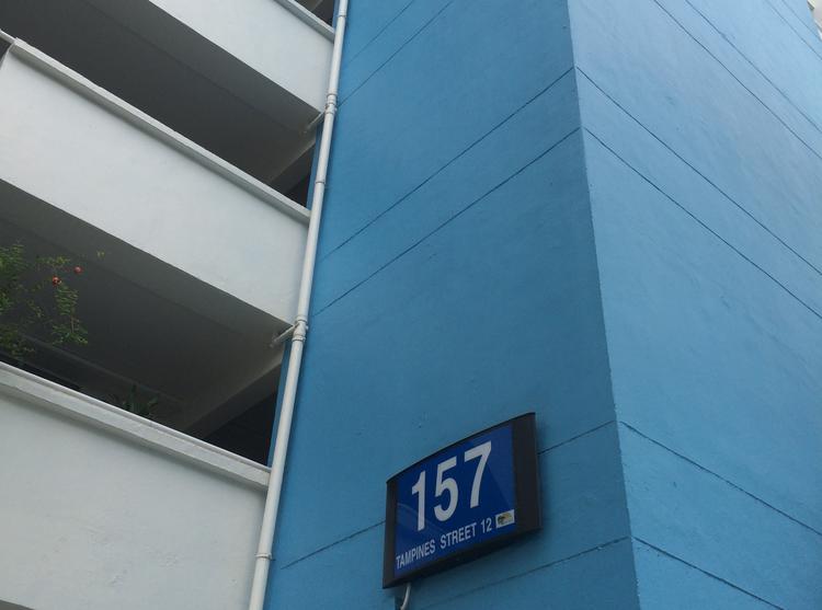 157 Tampines Street 12