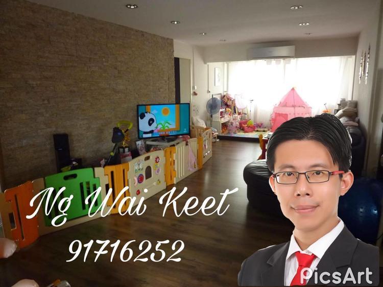 579 Hougang Avenue 4